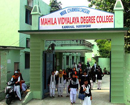 mvd-college