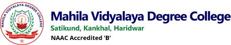 Mahila Vidyalaya Degree College, Haridwar